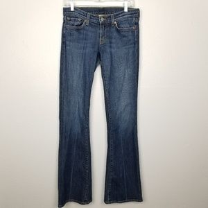 Lucky Brand | zoe jean | medium dark wash bootcut